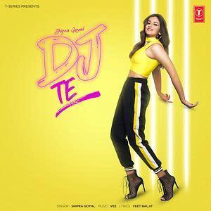 DJ Te Shipra Goyal