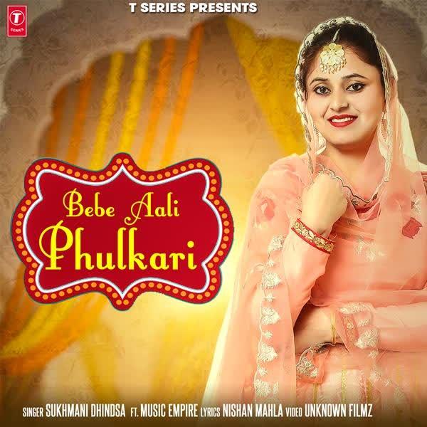 Bebe Aali Phulkari Sukhmani Dhindsa