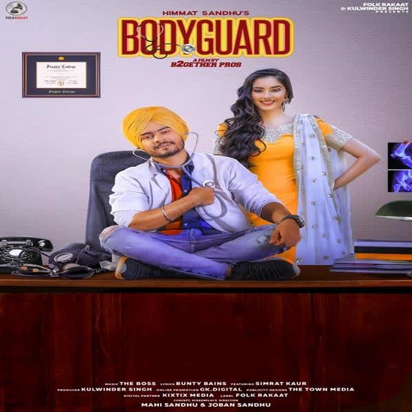 Bodyguard Himmat Sandhu