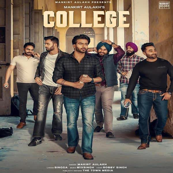 College Mankirt Aulakh