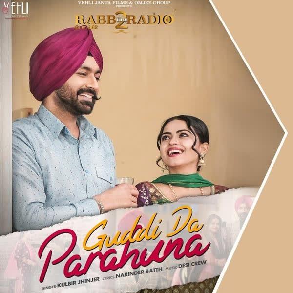 https://cover.djpunjab.org/45073/300x250/Guddi_Da_Parahuna_(Rabb_Da_Radio_2)_Kulbir_Jhinjer.jpg