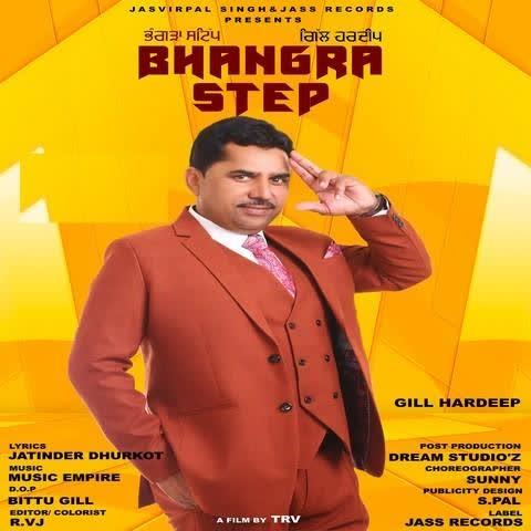 Bhangra Step Gill Hardeep