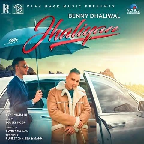 Jhaliyan Benny Dhaliwal