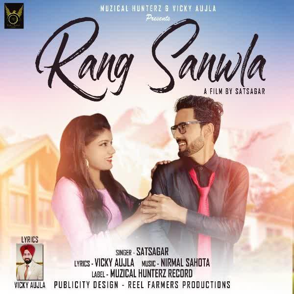 Rang Sanwla Satsagar