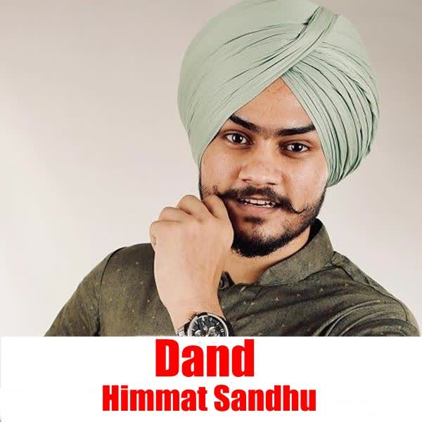 Dand Himmat Sandhu