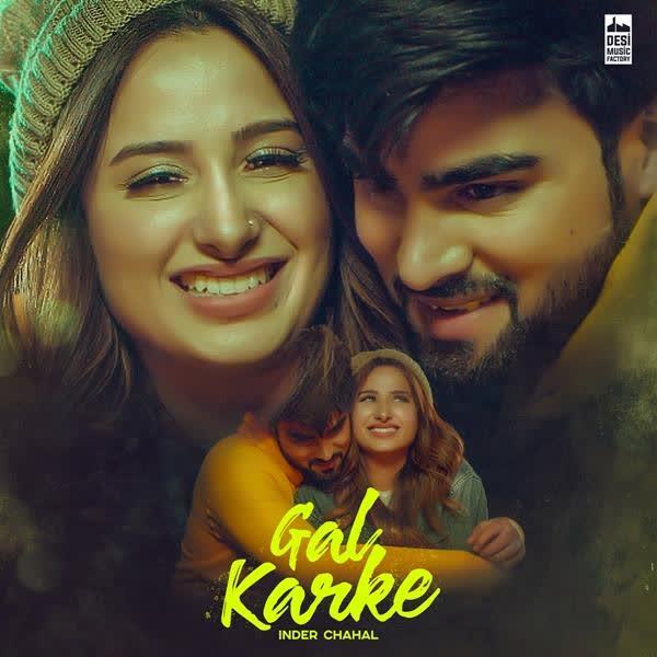 Gal Karke Inder Chahal