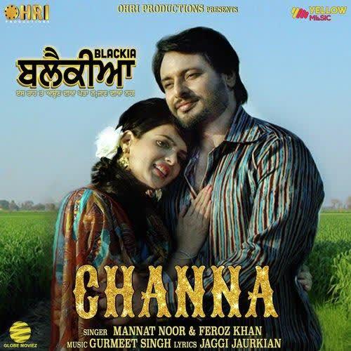 Channa (Blackia) Mannat Noor