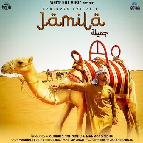 Jamila Maninder Buttar