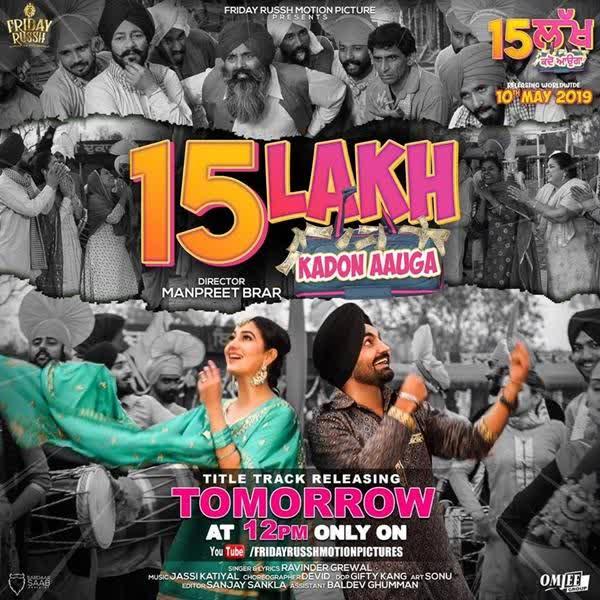 15 Lakh Kadon Aauga Title Track Ravinder Grewal