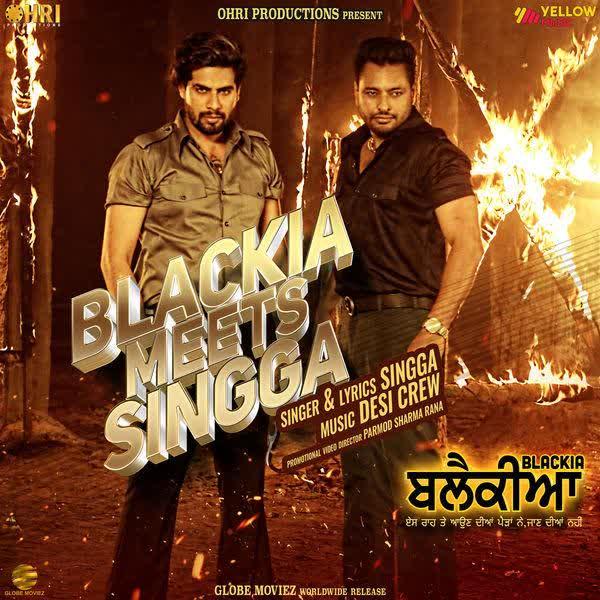 Blackia Meets Singga Singga