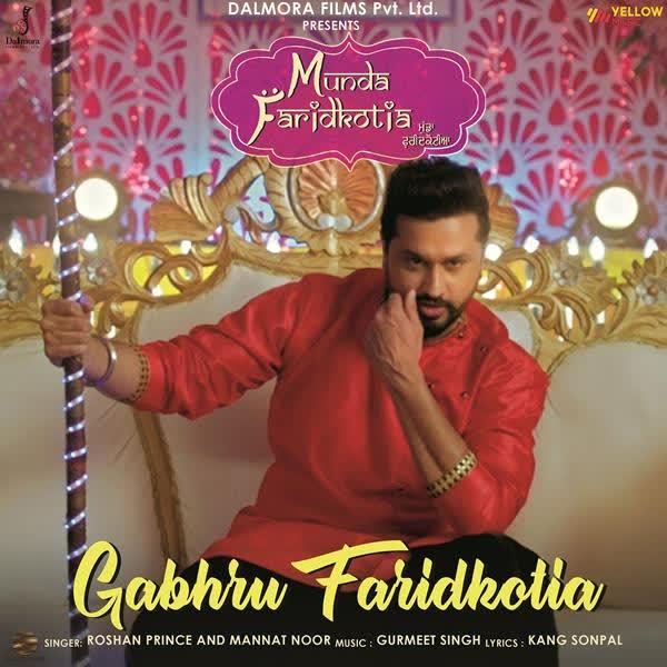 Gabhru Faridkotia (Munda Faridkotia) Roshan Prince