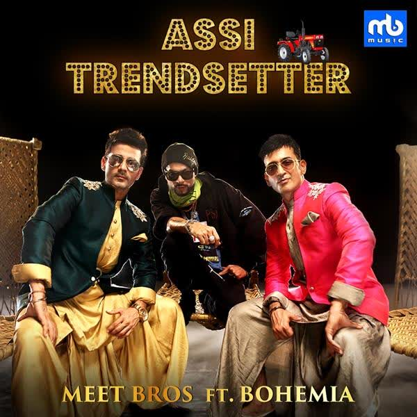 Assi Trendsetter Meet Bros