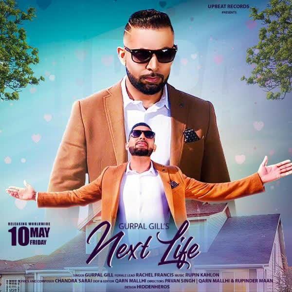 Next Life Gurpal Gill