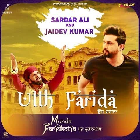 Utth Farida (Munda Faridkotia) Sardar Ali