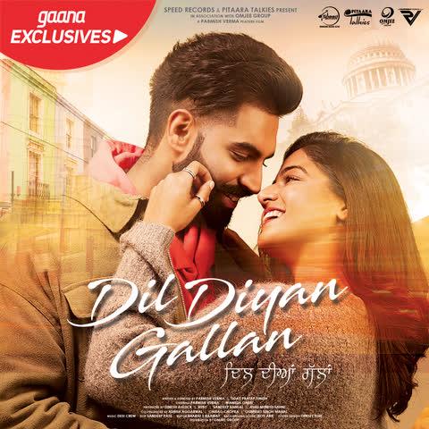 Dil Diyan Gallan Abhijeet Srivastava