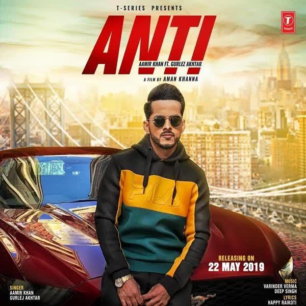 Anti Aamir Khan