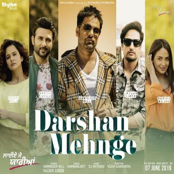 Darshan Mehnge (Laiye Je Yaarian) Amrinder Gill