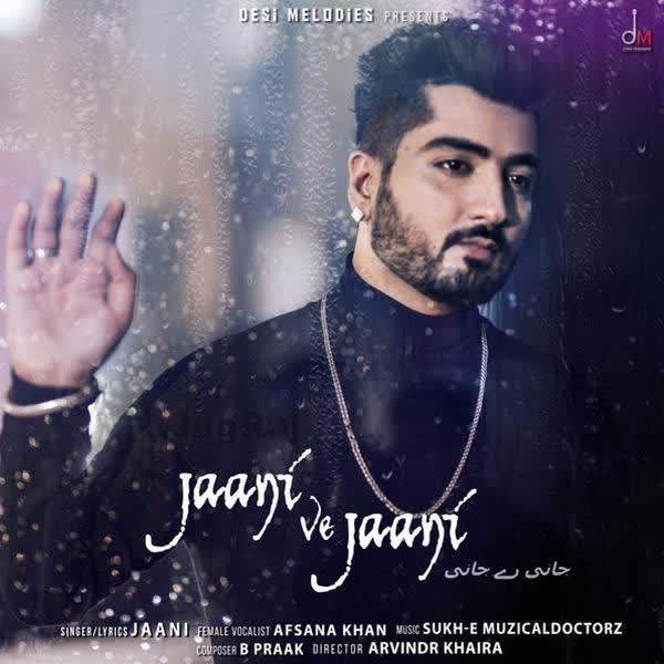 Jaani Ve Jaani Jaani