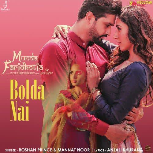 Bolda Nai (Munda Faridkotia) Roshan Prince