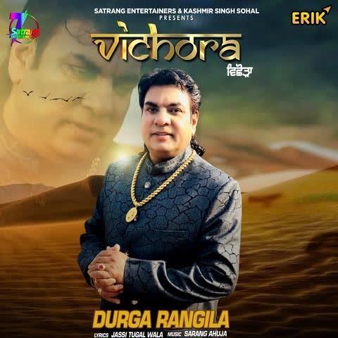 Vichora Durga Rangila
