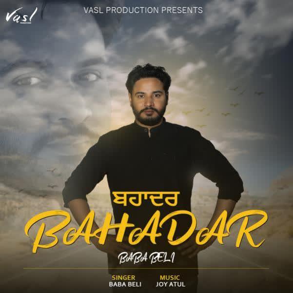 Bahadar (Belipuna Live) Baba Beli