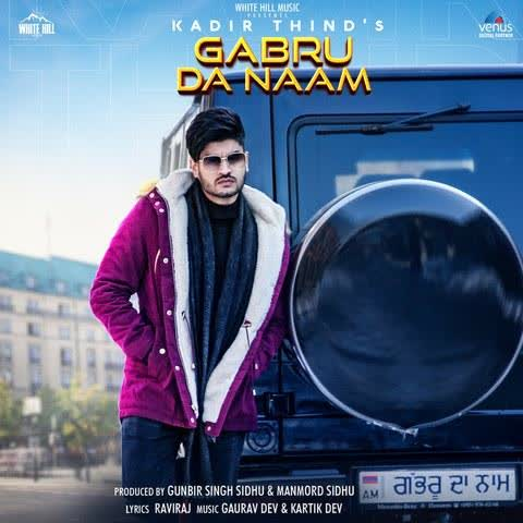 https://cover.djpunjab.org/45549/300x250/Gabru_Da_Naam_Kadir_Thind.jpg