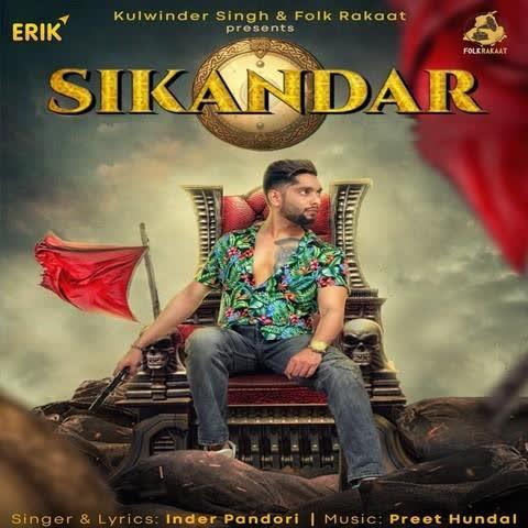 Sikandar Inder Pandori