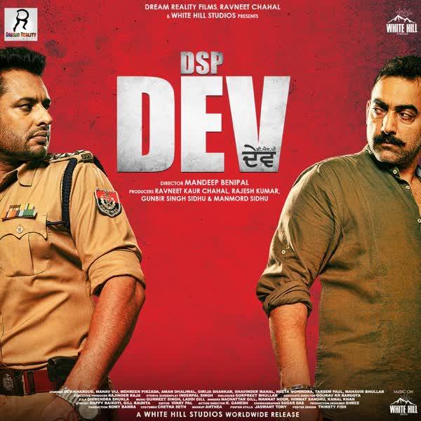 DSP Dev Himmat Sandhu