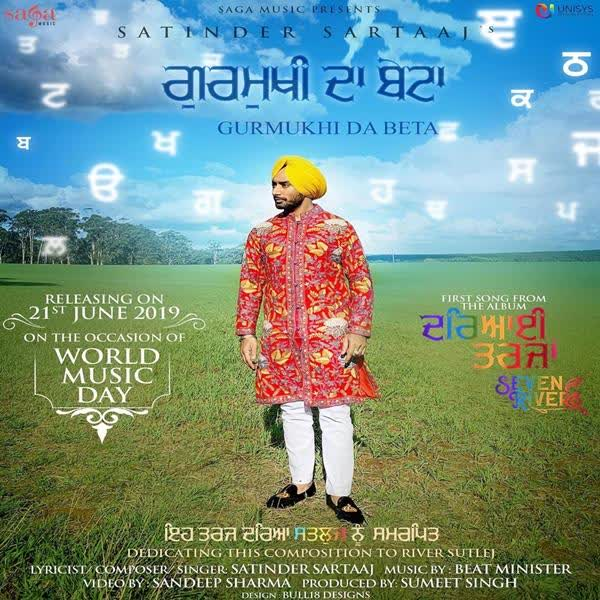 Gurmukhi Da Beta (Seven Rivers) Satinder Sartaaj
