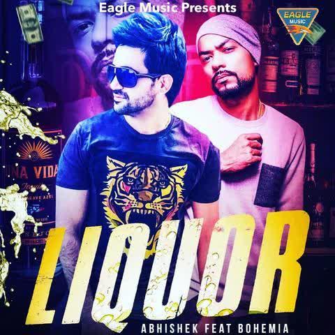 Liquor Abhishek