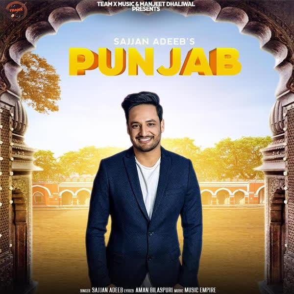 https://cover.djpunjab.org/45754/300x250/Punjab_Sajjan_Adeeb.jpg