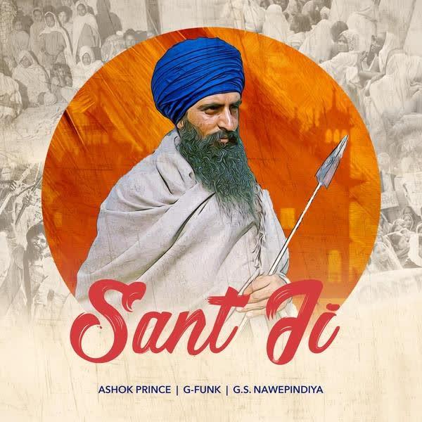 Sant Ji Ashok Prince