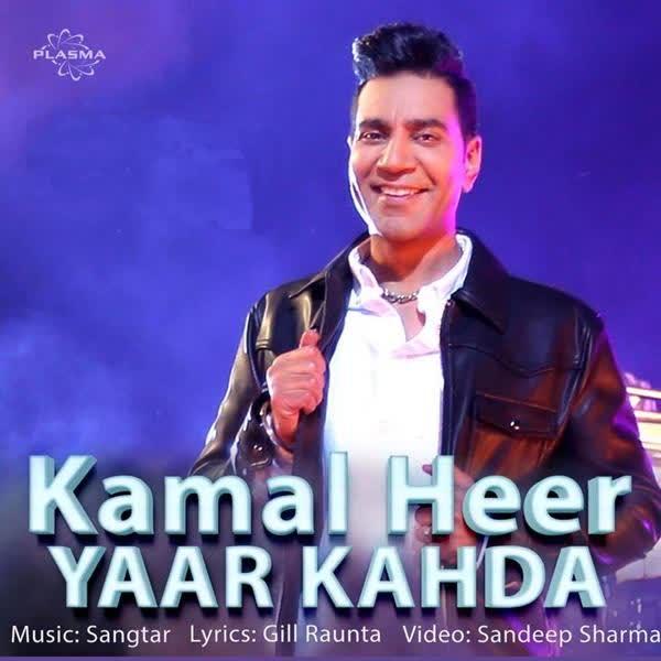 Yaar Kahda Kamal Heer