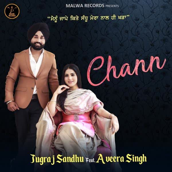 Chann Jugraj Sandhu
