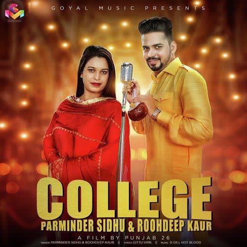 College Parminder Sidhu