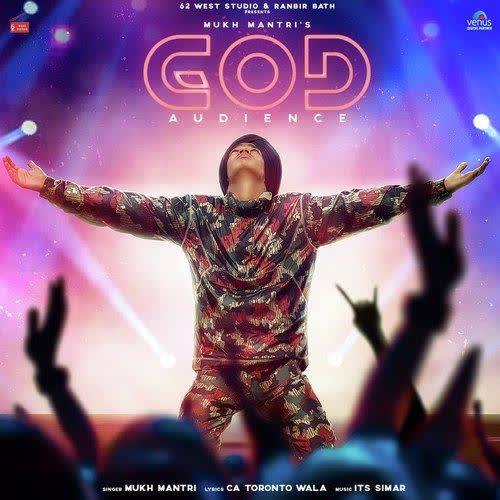 God Audience Mukh Mantri