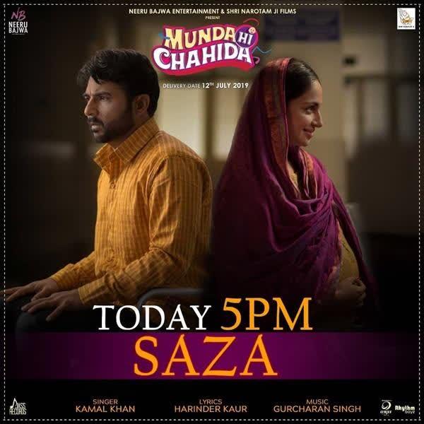 Saza (Munda Hi Chahida) Kamal Khan
