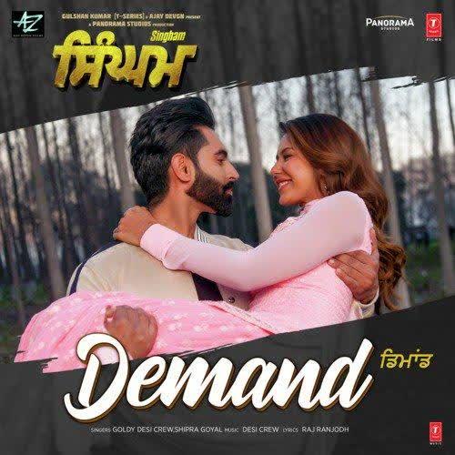 Demand (Singham) Shipra Goyal