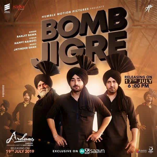 Bomb Jigre Ranjit Bawa
