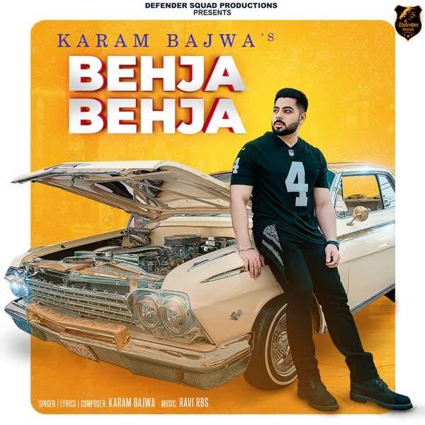 Behja Behja Karam Bajwa