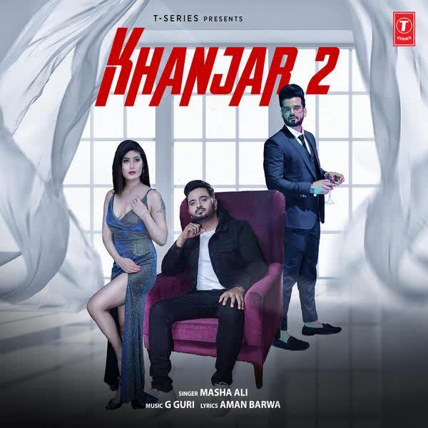 Khanjar 2 Masha Ali