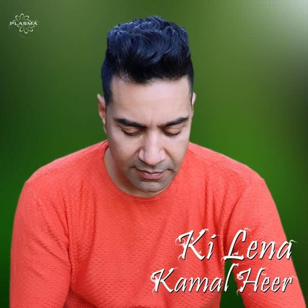 Ki Lena Kamal Heer