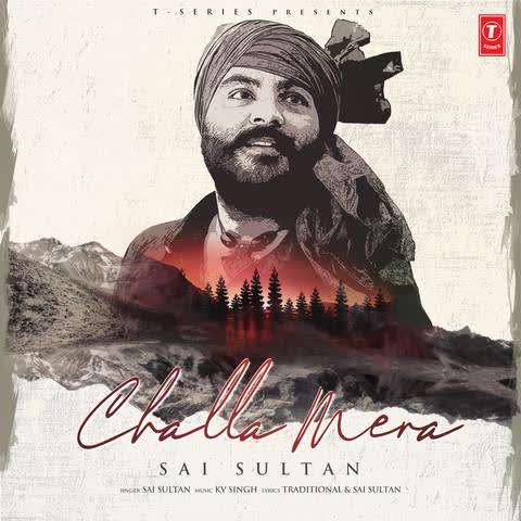 Challa Mera Sai Sultan