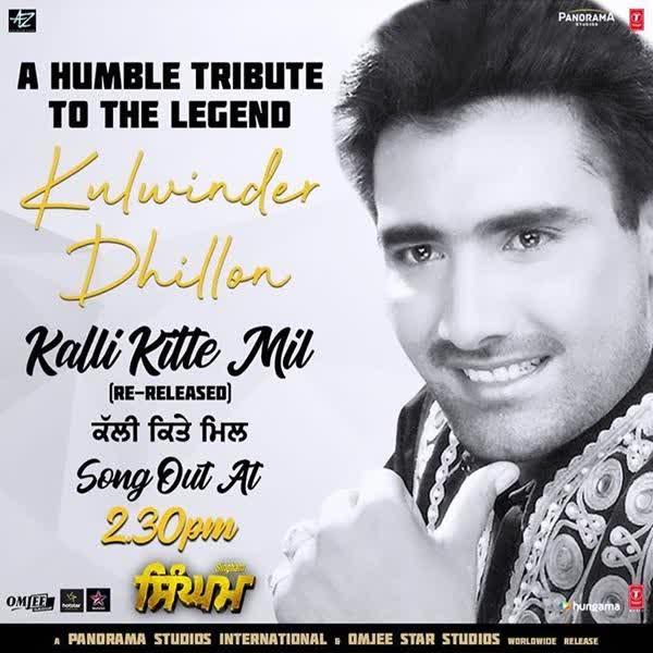 Kalli Kitte Mil (Singham) Kulwinder Dhillon