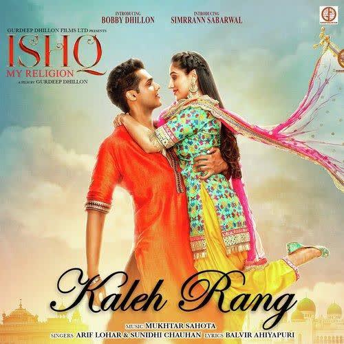 Kaleh Rang (Ishq My Religion) Arif Lohar