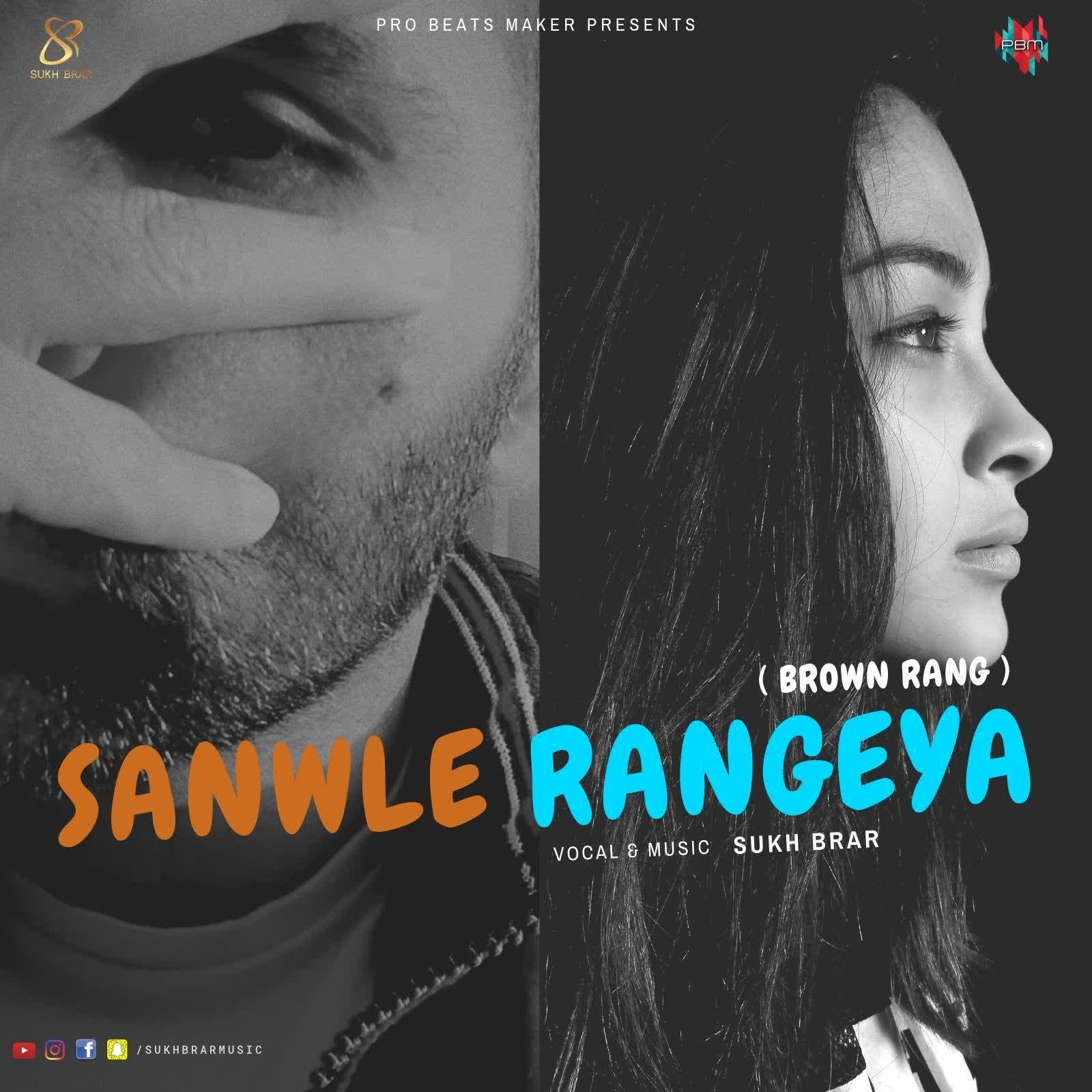Sanwle Rangeya Sukh Brar