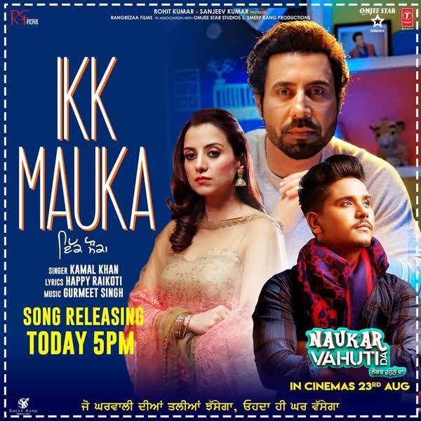 Ikk Mauka (Naukar Vahuti Da) Kamal Khan