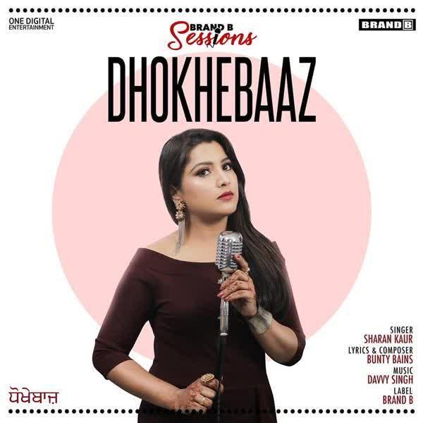 Dhokhebaaz Sharan Kaur