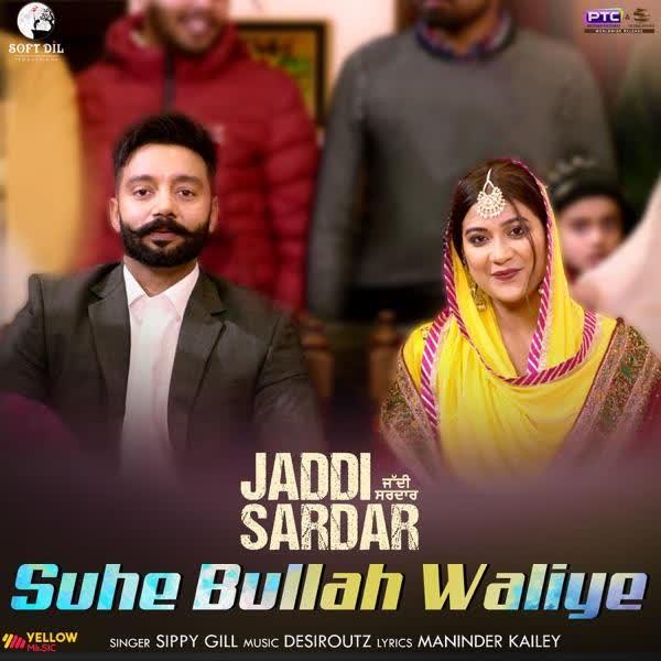 Suhe Bullah Waliye (Jaddi Sardar) Sippy Gill