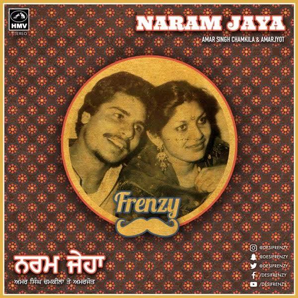 Naram Jaya Dj Frenzy